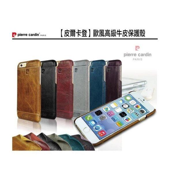【新風尚潮流】 皮爾卡登 IPHONE 6 S I 6 S 經典款 手機套 保護套 皮套 PCL-P03-IP6