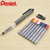 又敗家@日本Pentel八合一Super Multi 8色鉛筆機能筆組2mm筆芯PH803ST複合式製圖筆飛龍彩色繪圖筆