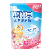 箱購 熊寶貝 柔軟護衣精補充包1.75Lx6入_淡雅櫻花香