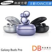三星 Samsung Galaxy Buds Pro 真無線降噪藍牙耳機(R190)(6期0利率)-送無線充電盤+耳機收納袋