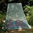 【COCOON奧地利戶外配件 】戶外雙人防蚊帳