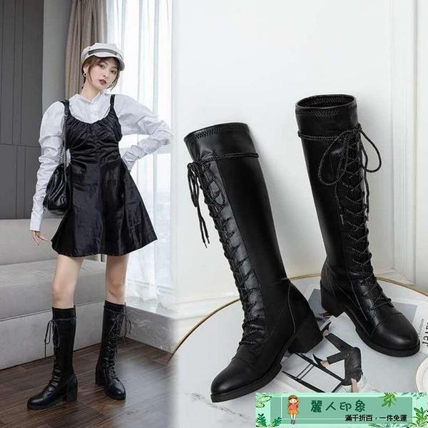長靴 長靴女過膝靴新款秋冬靴子加絨百搭網紅長筒秋款高筒騎士潮冬 麗人印象 免運