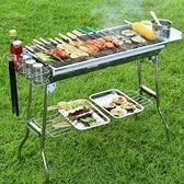 烤肉架 全套燒烤工具不銹鋼野外碳烤肉爐家用燒烤架戶外燒烤爐子大號木炭