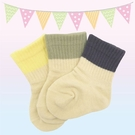 日製新生兒短襪3入組(米色)MU712565[衛立兒生活館]