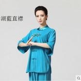 熊孩子❤新款水晶麻中袖武術練功服晨練表演服 女(主圖款10)