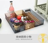 【兩個裝】抽屜整理桌面透明塑料收納筐分格廚房浴室小籃子【雲木雜貨】