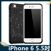 iPhone 6/6s Plus 5.5吋 刀鋒祥龍保護套 軟殼 四角氣囊 龍紋浮雕 簡約全包款 矽膠套 手機套 手機殼