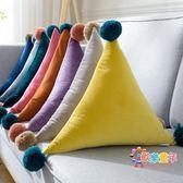 ins風毛球三角形靠墊靠枕軟包榻榻米床頭靠背抱枕辦公室腰靠布藝 XW