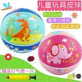 兒童拍拍球 小皮籃球玩具球拍拍球 幼兒園小學男女孩寶寶彈力球(滿1000元折150元)