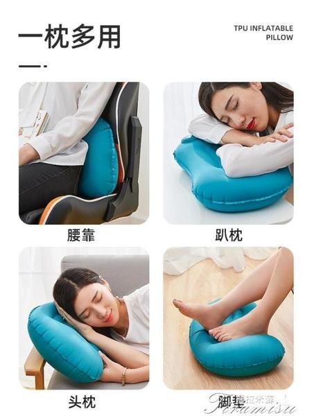 旅行枕頭-充氣枕按壓式便攜隨意睡可折疊飛機枕頭方便攜帶頸枕腰墊靠枕旅行 提拉米蘇