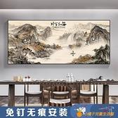 新中式客廳裝飾畫中國風沙發背景墻壁掛畫大氣單幅辦公室山水墻畫【小橘子】