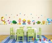 壁貼【橘果設計】歡樂動物 DIY組合壁貼 牆貼 壁紙 壁貼 室內設計 裝潢 壁貼