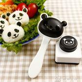 熊貓飯團模具便當壽司工具海苔壓花器 兒童餐卡通壓米飯模具套裝 下殺