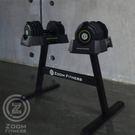 [Zoom Fitness] 50LB 調整啞鈴專屬啞鈴架(不含啞鈴)