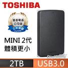 【贈硬碟軟式收納包+免運費】TOSHIB...