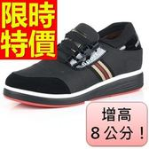 增高鞋-流行潮流舒適男休閒鞋56f20[巴黎精品]
