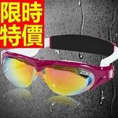 泳鏡-抗UV比賽浮潛防霧游泳蛙鏡4色56ab43【時尚巴黎】