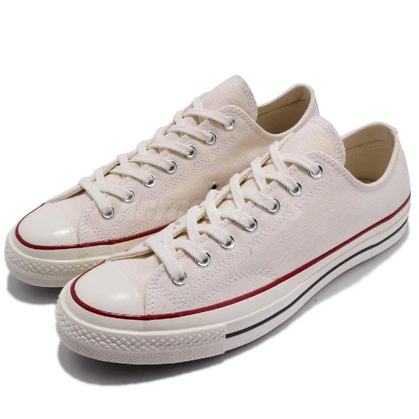 Converse Chuck Taylor All Star 1970 米白 三星標 帆布鞋 男鞋 女鞋 【ACS】 162062C