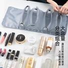 大容量四合一收納包洗漱袋女可拆分化妝包便攜折疊【奇妙商鋪】