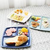 北歐純色創意陶瓷早餐盤子三分格盤兒童西式