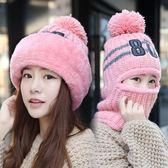 騎行帽  韓國加厚騎行毛線帽子潮女可愛冬季加絨護耳帽騎車保暖圍脖一體帽 珍妮寶貝
