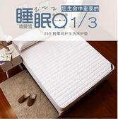 床墊 床褥子單雙人榻榻米床墊保護墊薄防滑床護墊1.2米/1.5m1.8m床墊被  提拉米蘇