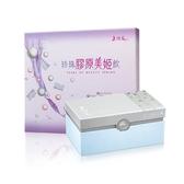 【老行家】珍珠膠原美姬飲12入禮盒+原味珍珠粉禮盒120入