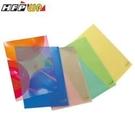 《享亮商城》GE320 黃 霧面文件套(折底) HFP
