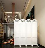 田園歐式簡約現代臥室屏風隔斷玄關時尚客廳雕花折疊屏風座屏折屏(一片200*40公分)