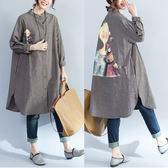 秋裝新款棉麻襯衫女寬鬆大尺碼長袖立領上衣中長款復古文藝開衫外套