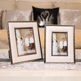 歐式新古典樣板房樣板間裝飾品擺件 6寸7寸皮質金屬相框像框擺台   LannaS