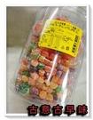 古意古早味 QQ水果軟糖 (60包/罐) 懷舊零食 果汁QQ糖 水果QQ軟糖 果汁軟糖 糖果