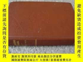 二手書博民逛書店賽珍珠小說《戰鬥的天使》 英文版 1版1印 Fighting罕見