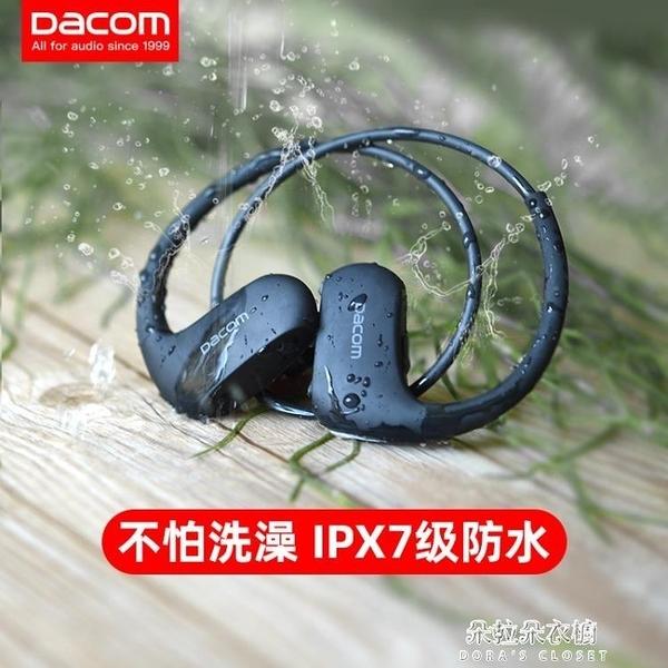 游泳耳機 DACOM L05運動藍芽耳機雙耳無線跑步入耳掛耳式防水防汗游泳耳機