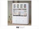 【MK億騰傢俱】ES704-06貝多美白色5尺碗櫥餐櫃(全組)