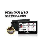 PAPAGO WayGo! 810 行車紀錄器/衛星導航機~送16G記憶卡+吸盤式車用手機支架