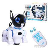 智能電動電子機器人狗寵物狗走路會說話唱歌跳舞故事遙控萬向玩具  麥琪精品屋