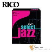 【缺貨】 美國 RICO Select Jazz 中音 薩克斯風竹片 2 SOFT Alto Sax (10片/盒)
