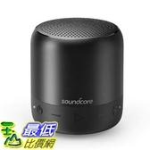 [7美國直購] 防水戶外音箱 Soundcore Mini 2 Pocket Bluetooth IPX7 Waterproof Outdoor Speake AK-A3107011