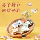 100只 雪花酥機封袋自封自粘袋餅干牛軋糖袋烘焙包裝盒【淘嘟嘟】