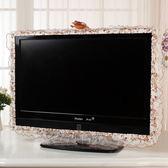 電視裝飾花邊液晶電視機罩 蕾絲公主布藝電視罩獨立防塵電視圈套【熱銷88折】