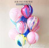 瑪瑙紋氣球裝飾結婚告白汽球創意生日派對婚禮婚房布置彩云氣球     color shop