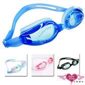 天使甜心 睡衣館 SQ9010S黑/藍/粉/彩 兒童小朋友泳鏡 蛙鏡 泳裝 泳帽 泳衣