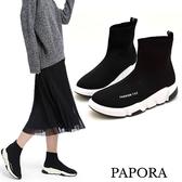 PAPORA休閒百搭彈力襪子女厚底運動鞋襪靴短靴KV9