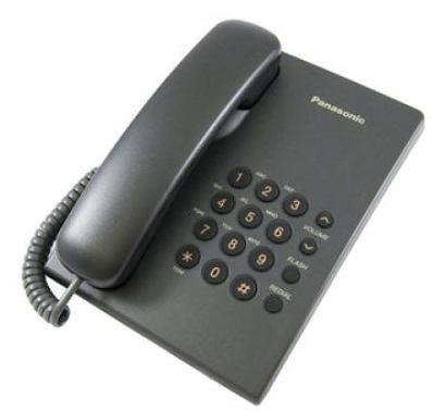 Panasonic KX-TS500MX 有線電話
