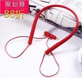 藍芽耳機 無線智慧耳機 磁吸運動頸掛脖式跑步情侶男女通用耳塞入耳式雙耳 (迷你藍芽耳機 99免運