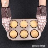 防燙隔熱手套耐高溫烘焙加厚家用廚房微波爐烤箱烘培防燒燙傷手套
