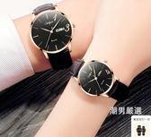 優惠兩天-情侶對錶超薄情侶手錶一對男女簡約韓版潮流石英錶免費刻字學生一對價xw