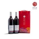 【伊威】養生紅葡萄飲(750ml/瓶) x2瓶/盒 (附禮盒裝) _送禮自用皆宜