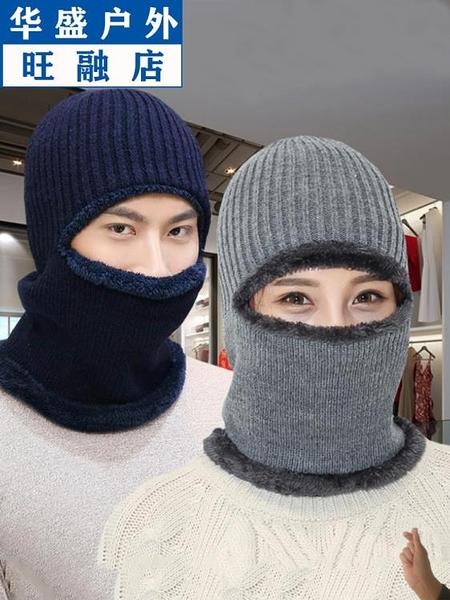 毛帽 老年人帽子男士冬天戶外保暖毛線帽羊毛帽護耳口罩兩用連體針織帽 快速發貨